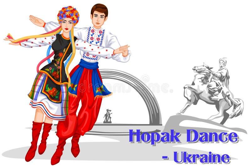 Ukraińska para wykonuje Hopak tana Ukraina ilustracja wektor