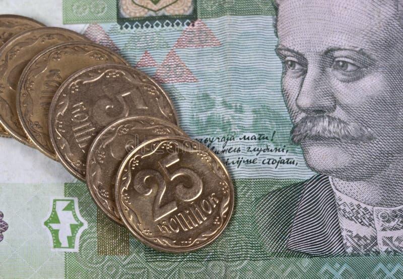 Ukraiński hryvna zdjęcie stock