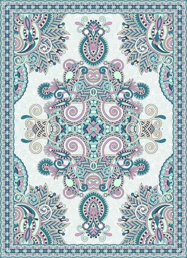 Ukraiński Orientalny Kwiecisty Ornamentacyjny Dywanowy projekt royalty ilustracja