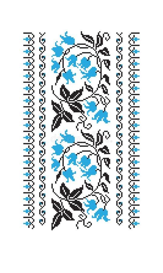 Ukraiński ornamentu wektoru część 2 ilustracja wektor