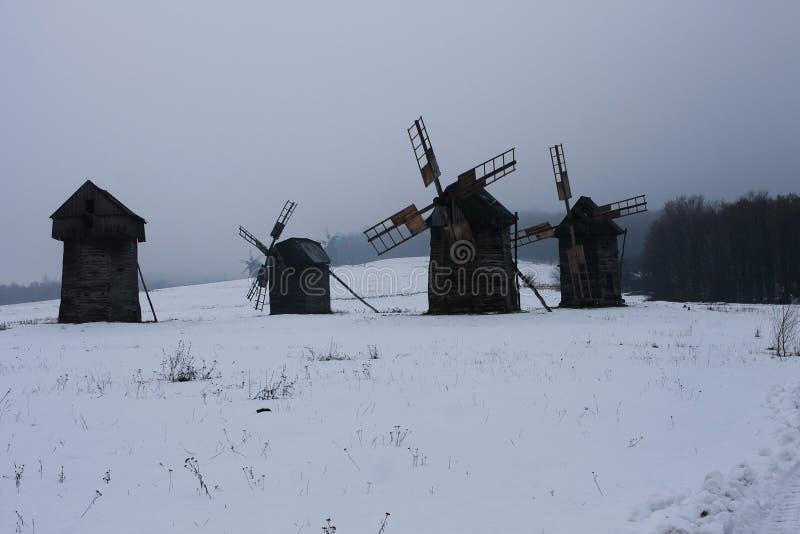 Ukraiński wiatraczek w muzeum krajowa architektura fotografia stock