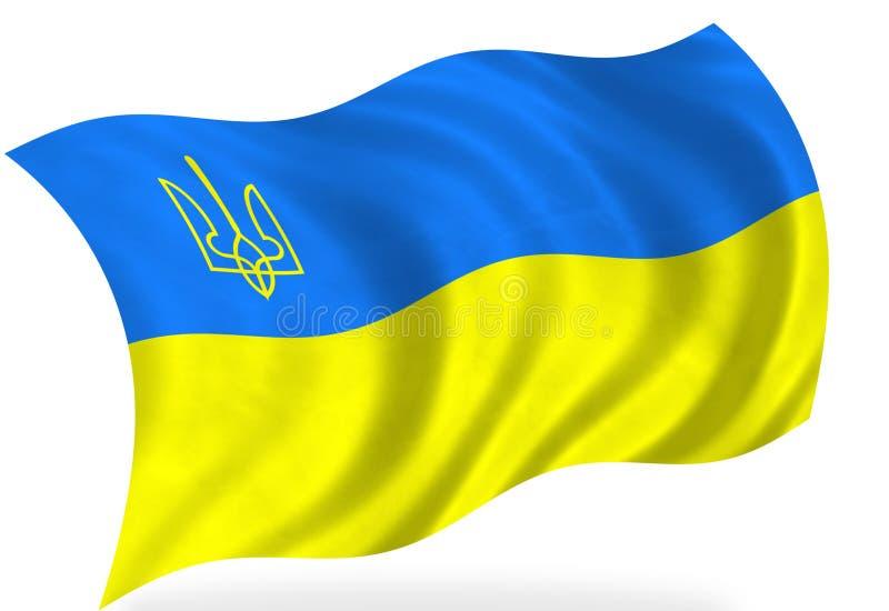 Ukraina ilustracji