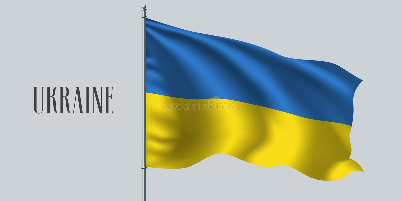 Ukraina falowania flaga wektoru ilustracja royalty ilustracja