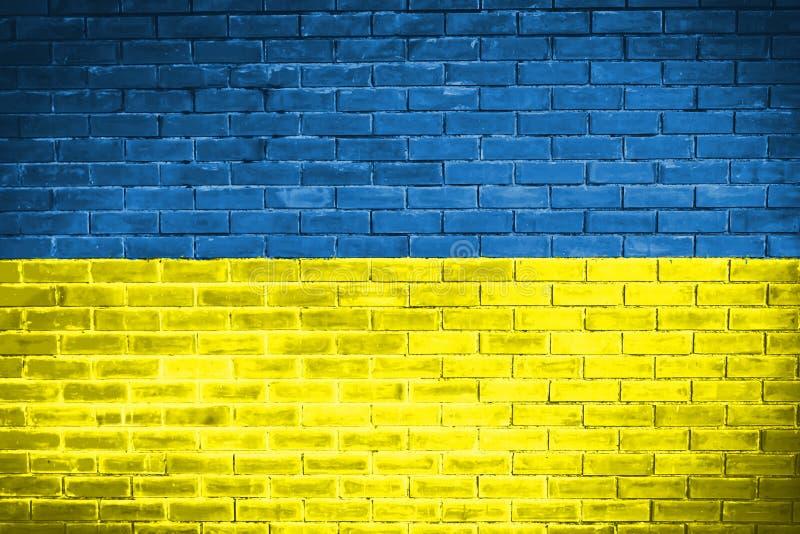 Ukraina flaga, ścienny tekstury tło ilustracji