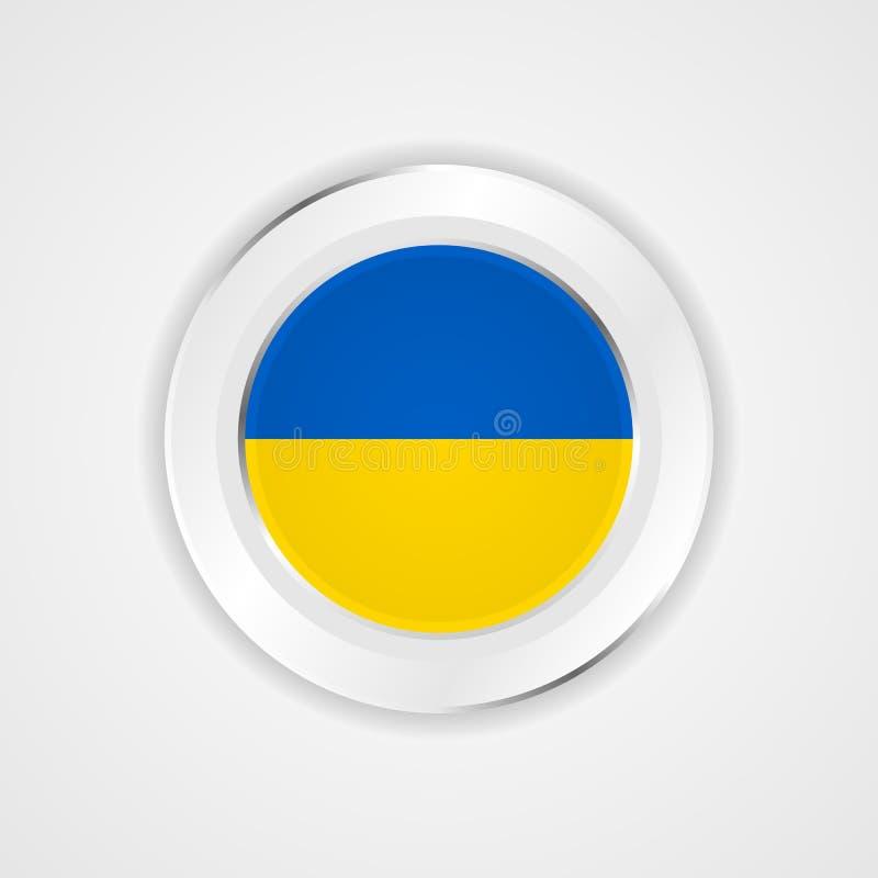 Ukraina flaga w glansowanej ikonie ilustracja wektor