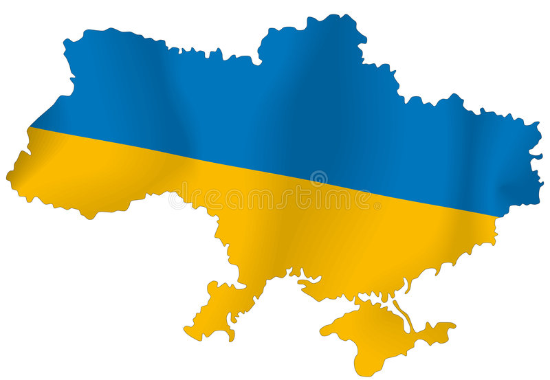 Ukraina flagga stock illustrationer