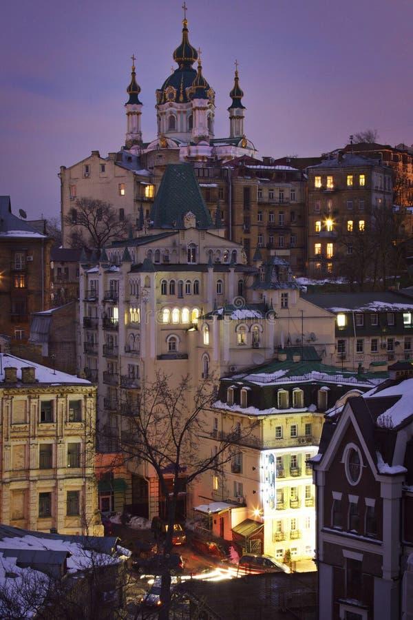 Ukraina: Gammala byggnader i Kiev royaltyfri bild