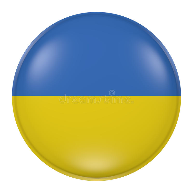 Ukraina knapp royaltyfri illustrationer