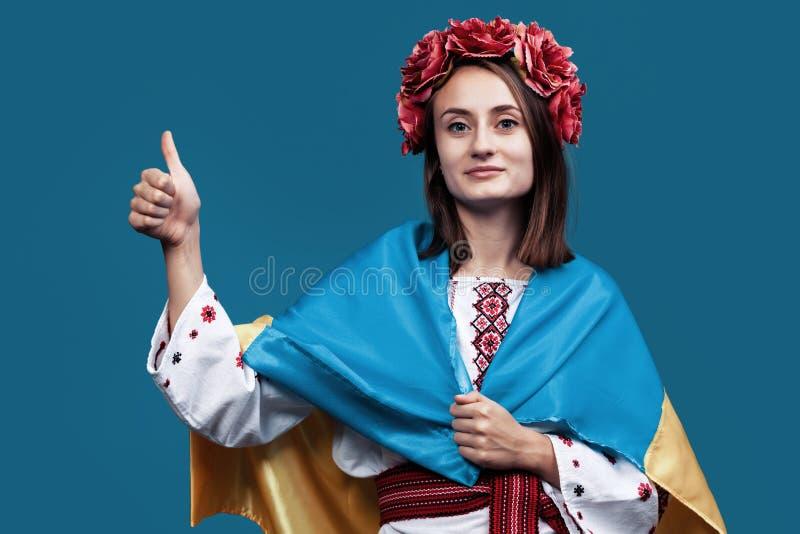 Ukraina patriotyczny pojęcie zdjęcia royalty free