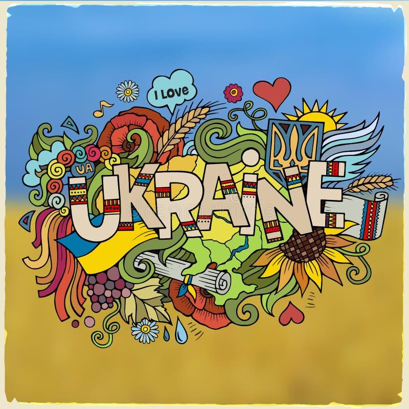 Ukraina ręki literowanie i doodles elementy royalty ilustracja