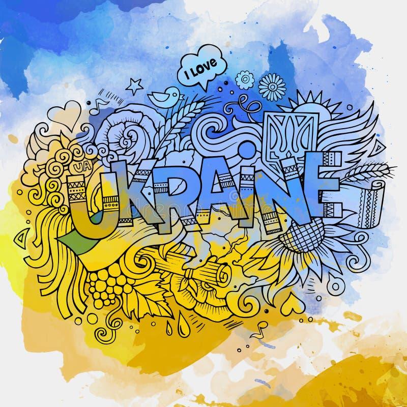 Ukraina ręki literowanie i doodles elementy ilustracji