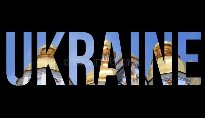 Ukraina słowo fotografia royalty free