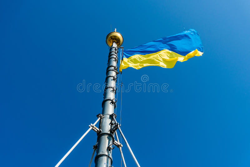 Ukraina sjunker fotografering för bildbyråer