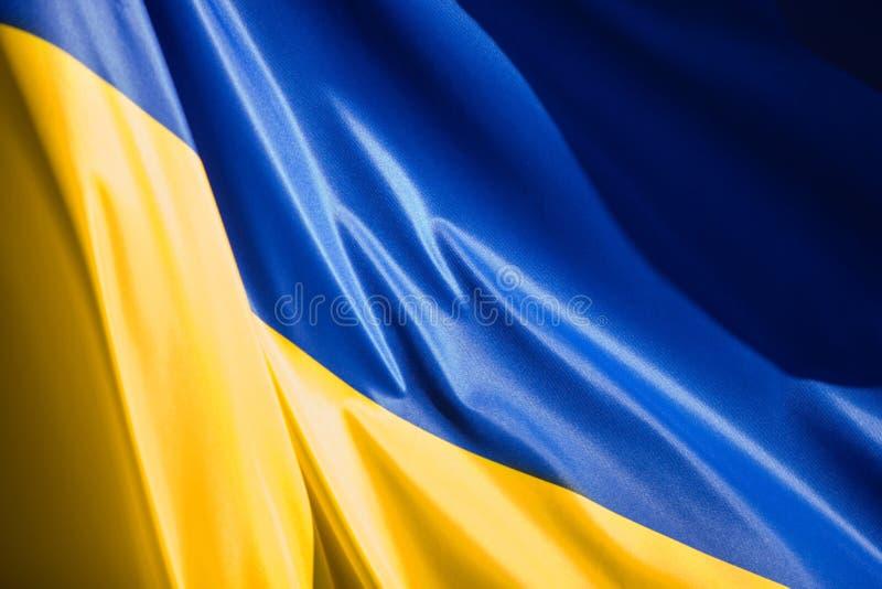 Ukrainare sjunker arkivfoto
