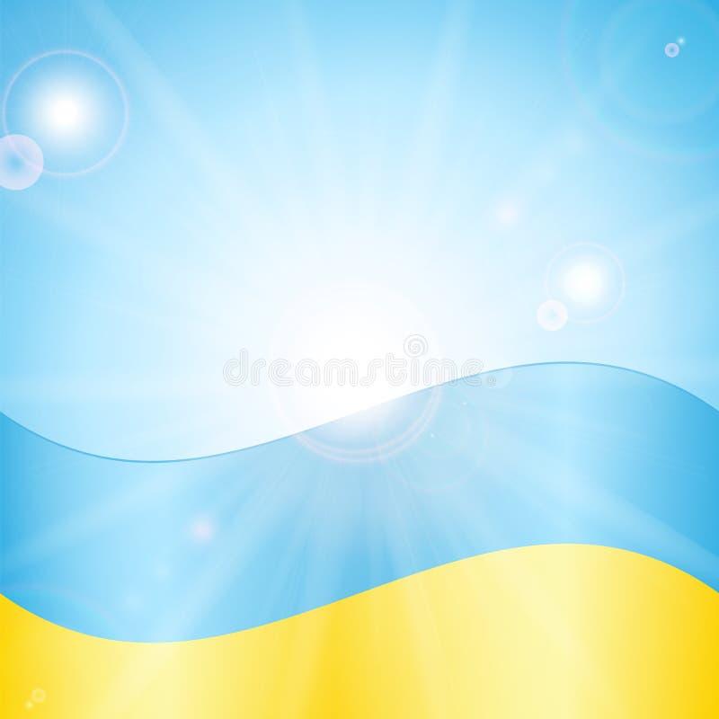 Ukrainare sjunker stock illustrationer