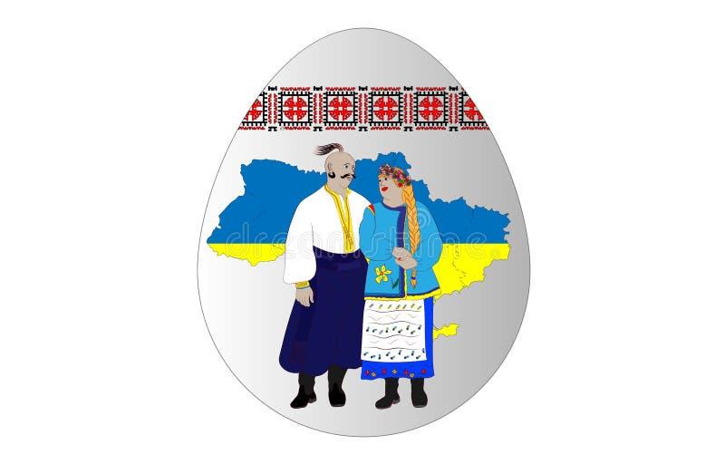 Ukrainareeaster ägg med den ukrainska prydnaden och bevekelsegrunder royaltyfri bild