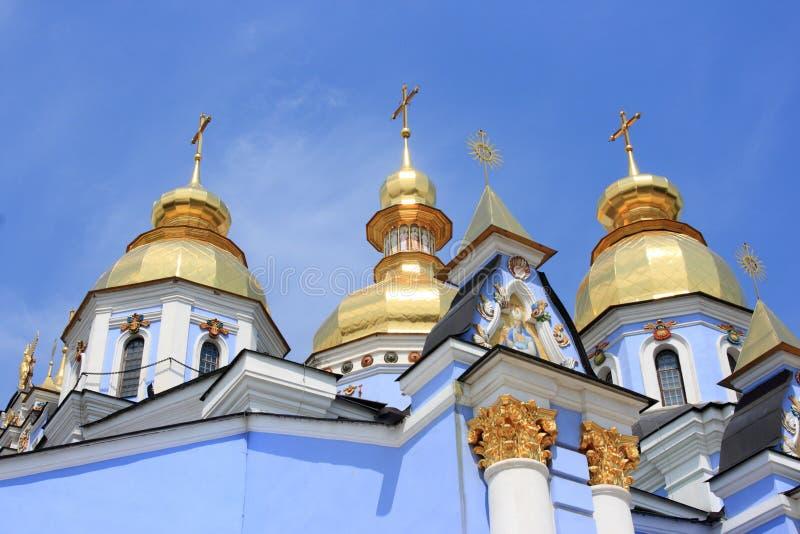 Ukraine stock image