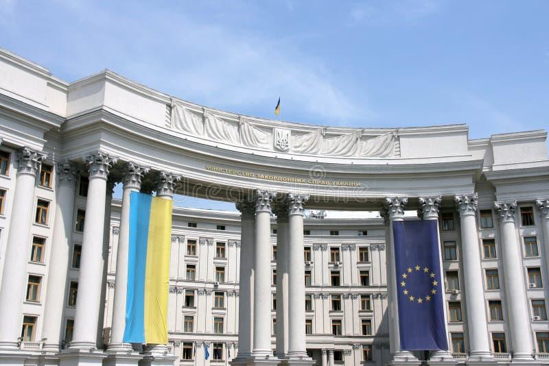 Ukraine lizenzfreie stockfotografie