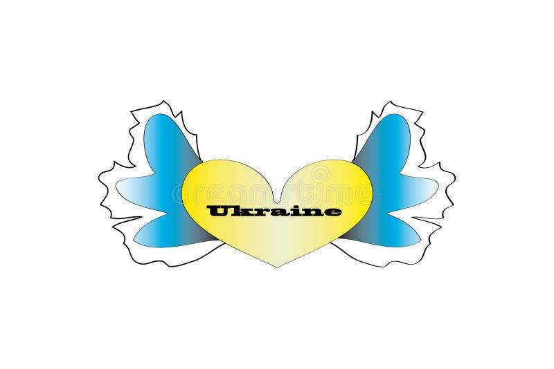 ukraine royaltyfria bilder