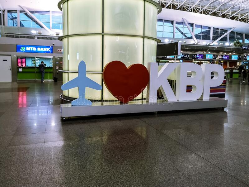 Large plastic sign I love KBP at the Boryspil International Airport. Photozone in the hall stock photography