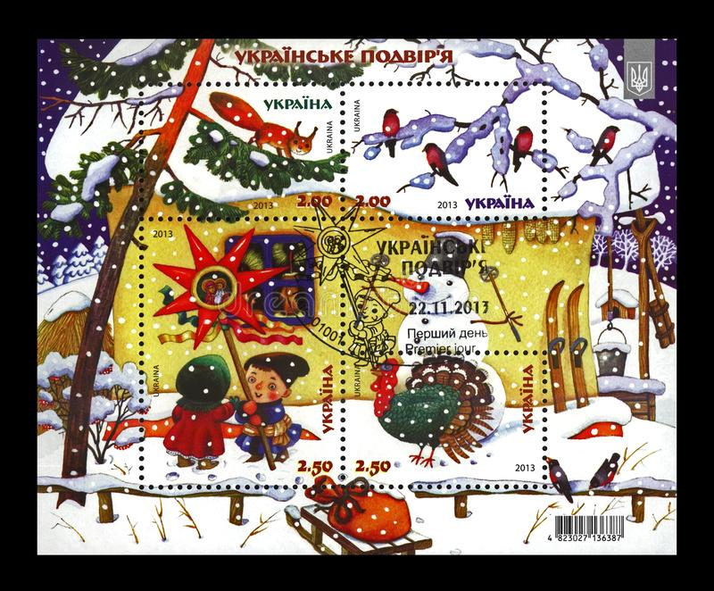 Ukrainian village on Christmas holiday, Ukraine, circa 2013. vintage post stamp isolated on black background, royalty free illustration