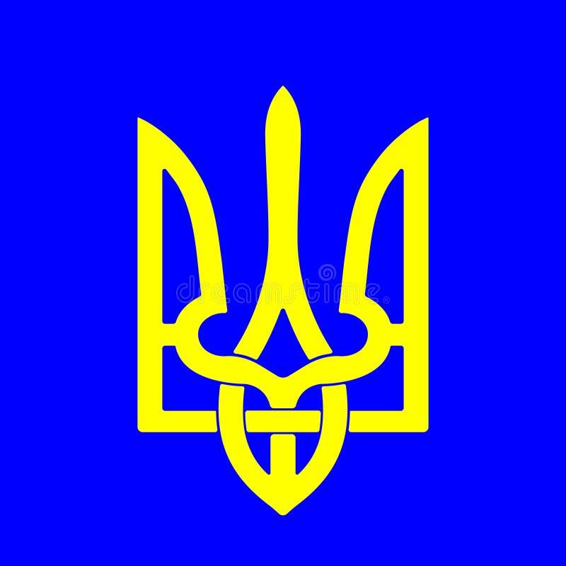 Ukraine coat of arms. Ukrainian trident stamp. Vector illustration royalty free illustration
