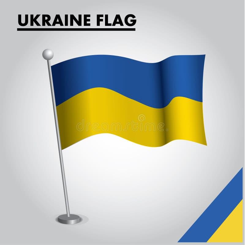 UKRAINE flag National flag of UKRAINE on a pole stock illustration