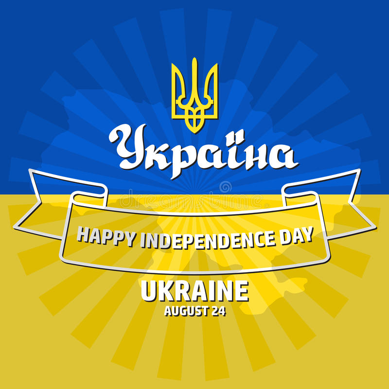 Ukraine independence Day, greeting card. Map, Trident, Flag. vector illustration