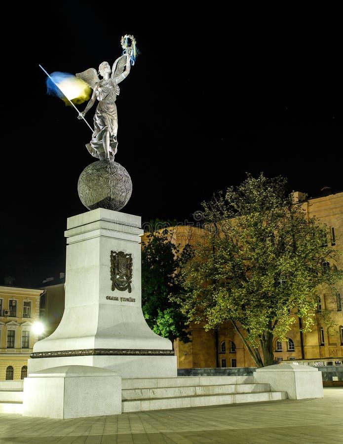 Ukraine Independence Monument royalty free stock image