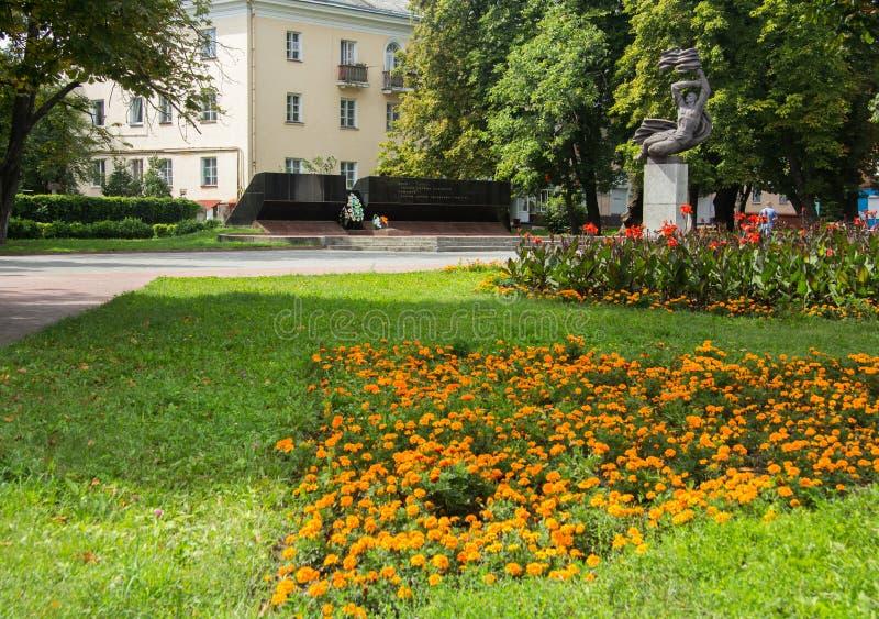 Ukraine, Khmelnitskiy, World War II memorial. World War II memorial at Khmelnitskiy, Ukraine royalty free stock photo
