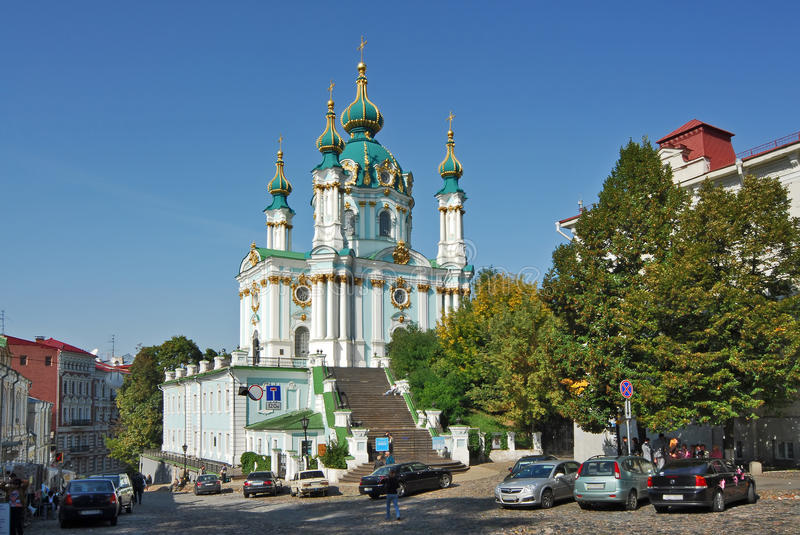 Download Ukraine. Kiev.  Andreevsky Spusk Street Stock Photo - Image: 13200964