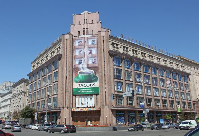 Ukraine. Kiev. Central store stock image
