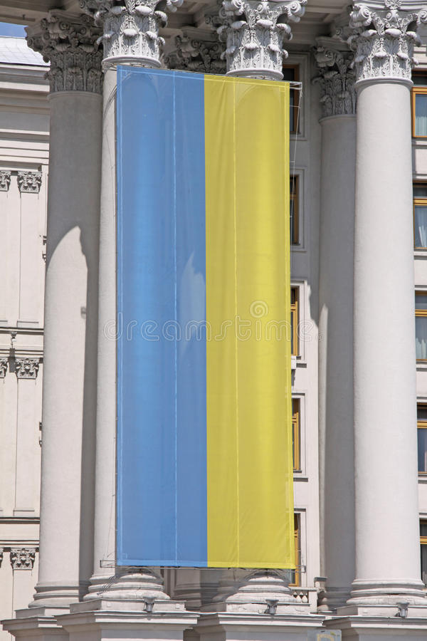 Ukraine. Kiev. Ukrainian Flag at building of Ministry of Foreign Affairs. Building of The Ministry of Foreign Affairs of Ukraine (Ukrainian stock images