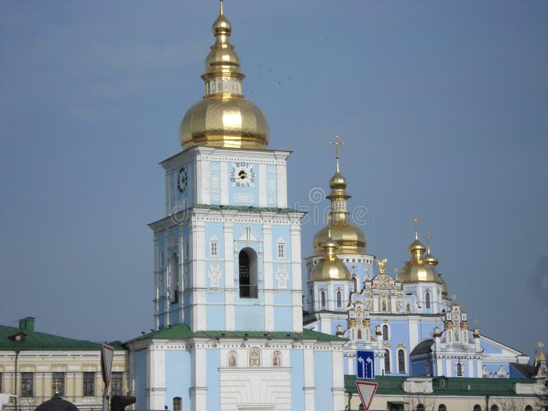 Ukraine Kiew stockfotografie