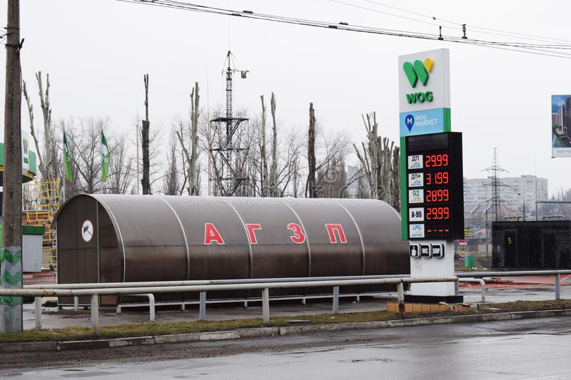 Ukraine, Kremenchug - March, 2019: Automotive fuel station WOG royalty free stock photo