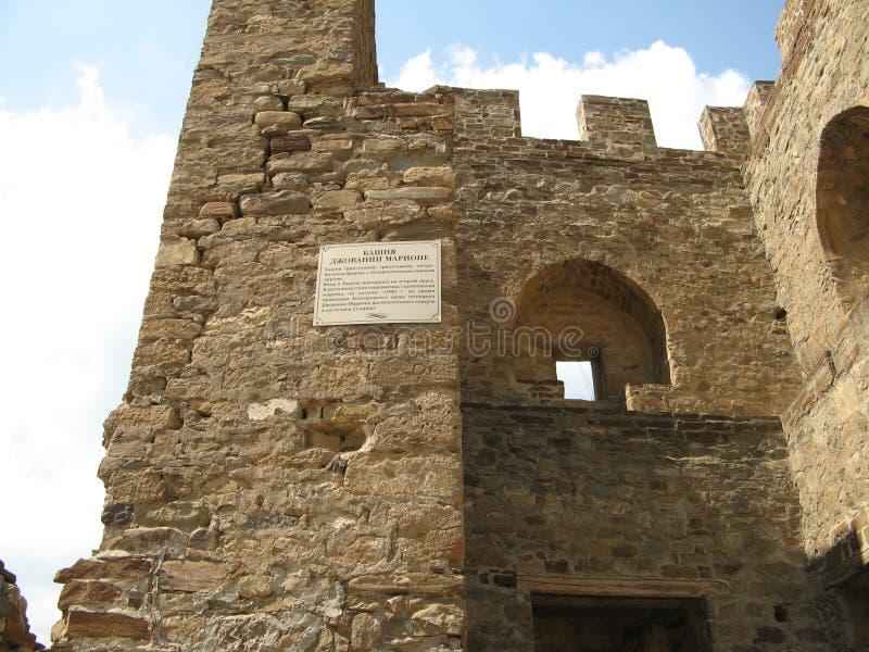 ukraine krim Genoese Festung in Sudak stockfotos