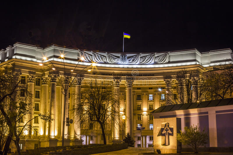 Ukraine Ministry Foreign Affairs Night Stars Mikhaylovsky Square. Ukraine Foreign Ministry Ministry of Foreign Affairs Government Flag Columns Night Stars stock photos