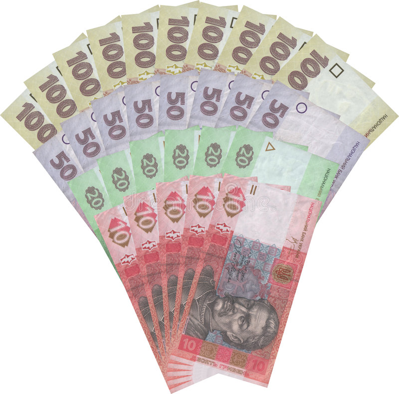 Download Ukraine money notes stock image. Image of five, business - 4285985