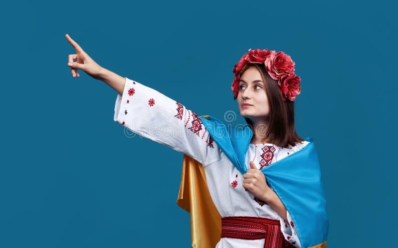 Ukraine patriotic concept stock photography