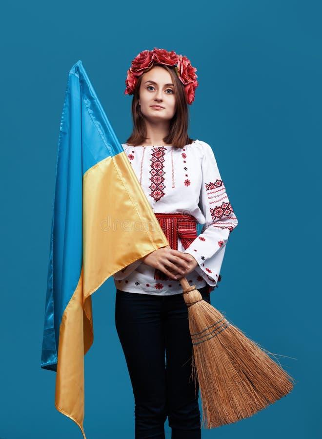 Ukraine patriotic concept stock images