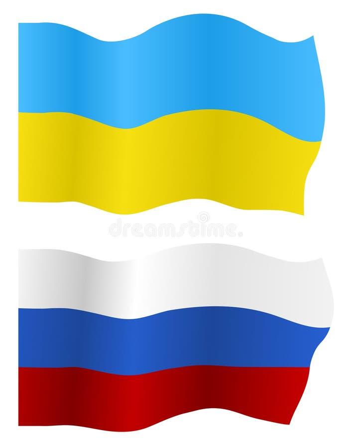 Ukraine and Russia flags, stock illustration