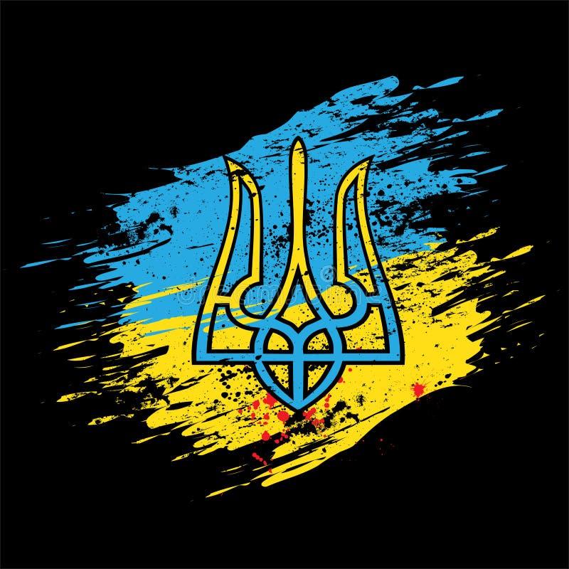Ukraine royalty free illustration