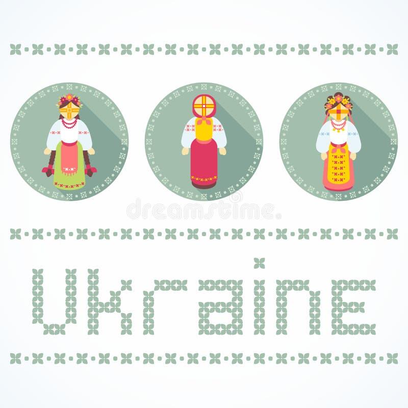 Ukraine, Ukrainian national state symbol royalty free illustration