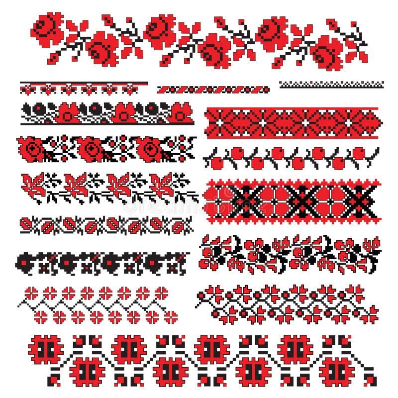 ukrainian вышивки бесплатная иллюстрация
