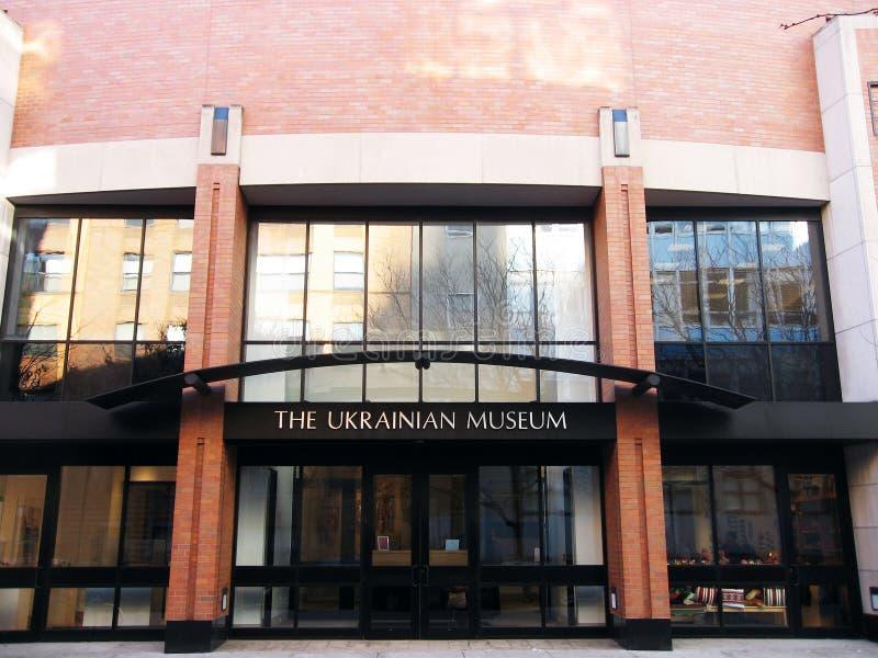 ukrainian музея стоковое фото rf