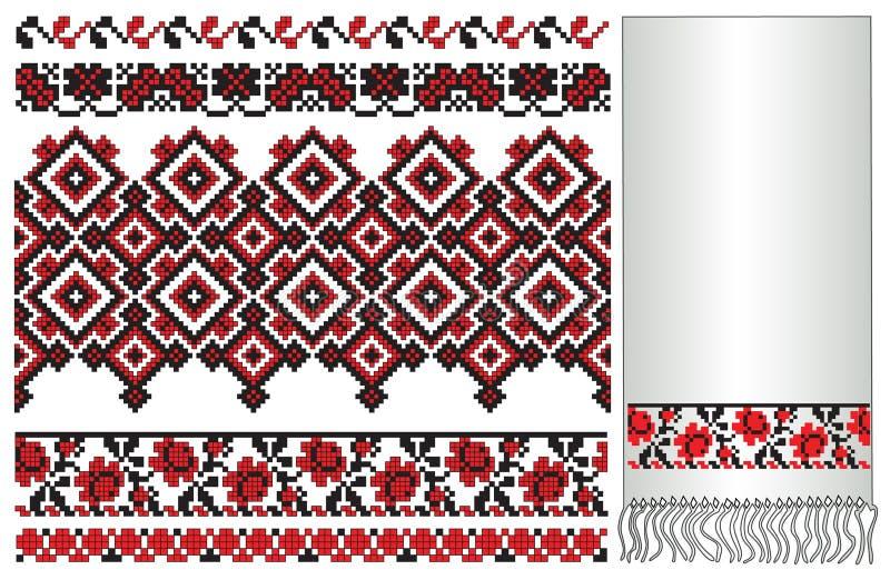 ukrainian полотенца вышивки бесплатная иллюстрация