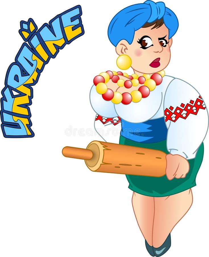 ukrainian ilustração stock