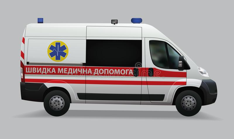 Ukrainian ambulance. Special medical vehicles. Realistic image. Vector illustrations. Ukrainian ambulance. Special medical vehicles. Realistic image. Vector vector illustration