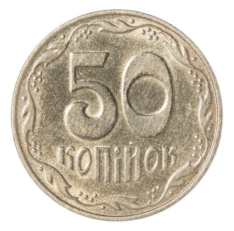 Ukrainian cents coin stock photos