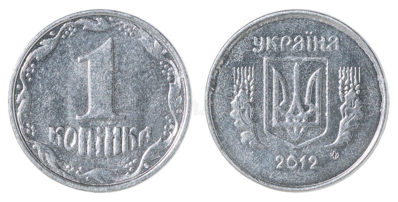 Ukrainian cents coin royalty free stock image